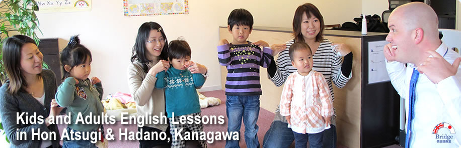 Kids and Adults English Lessons in Hon Atsugi & Hadano, Kanagawa